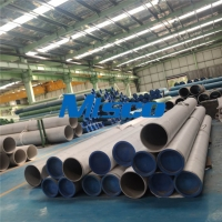 Quality TP 304/304L Cold Rolled AP 6000MM Stainless Steel Pipe for sale