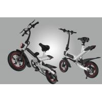 Quality Electric Compact Folding Bike , Lightweight Fold Up Cycles Eco - Friendly for sale