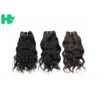 Buy cheap Fashion Style Brazilian Ladies Human Hair Wigs , Deep Wave 100 Human Hair Wigs from wholesalers