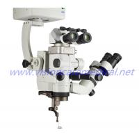Buy cheap Ophthalmic Leica Zeiss Topcon Moller Microscope BIOM Image Inverter for Retinal from wholesalers