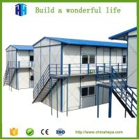 China CE Certification easy assembly steel frame prefabricated movable house on sale