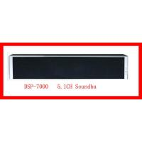 Quality 5.1 Sound Bar (DSP-7000) for sale