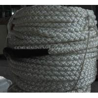 Quality 8 strand 72mm nylon marine rope for sale