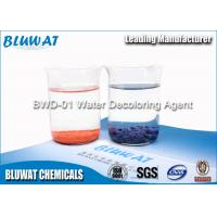 Quality ECO - friendly Textile Water Decoloring Agent COD Wastewater Treatment Chemicals for sale