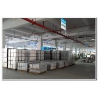 Shenzhen Glosen Technology Industrial Co.,LTD