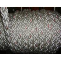 Quality High Qualified 8 Strand Nylon mooring rope for sale