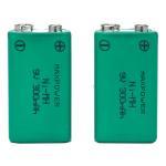 Quality 300mAh 9V Prismatic NiMh Battery Packs for Multimeter CE UL Rohs for sale