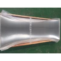 China Industrial Sieves And Screens , L - Shape Stainless Steel Sieve Screen For Prefilter on sale