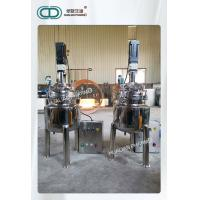 Quality Stainless Steel High Pressure Reactor 10L - 50L 300 Mm*4 Mm Customized Mixing for sale