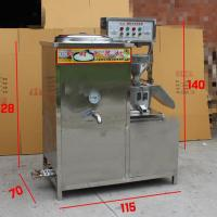 Quality Tailless Steel Soybean Milk Maker, Soybean Grinding Machine, Tofu Machine for sale