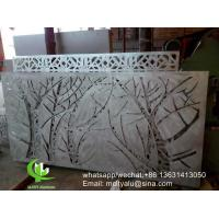 Quality Tree Metal aluminum perforated panel carved panel sheet for fence decoration for sale