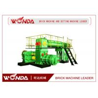 Quality Auto Fired Soil Bricks Manufacturing MachineClay Brick ExtruderSpiral Cut Reamer for sale