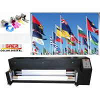 Quality Flags Banners Sublimation Heater Polyester Fabric Heating Oven Printing Machine for sale