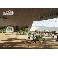 Quality Geodesic Dome Shaped Tents Connected With Small One For Entrance / Restaurant for sale