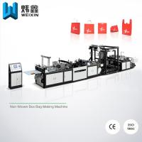 China High Speed Non Woven Carry Bag Making Machine With Online Handle Attach on sale