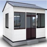 China China Prefab Modular Home for Steel Structure House Design Plm-366 2 bedroom modular homes on sale