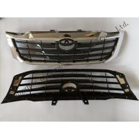Quality Super Hard Toyota Hilux Grille Chrome , Toyota Hilux Spare Parts 53111-0K440 for sale