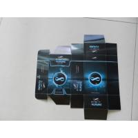 Quality buy 3d lenticular boxes customized lenticular printing packaging box wholesales 3d packaging box manufacturer factory for sale