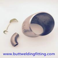 Buy cheap ASTM A182 Stainless Steel Elbow from wholesalers