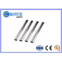 Buy cheap SCH10 Thickness Super Duplex Pipe , UNS S31803 F51 UNS S32750 Pipe from wholesalers