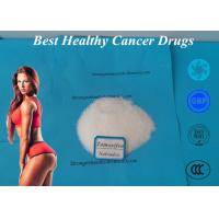 China Pharmaceutical Chemicals Cancer Curing Drugs Tamoxifen Citrate / Nolvadex Natural Anti Estrogen Supplements on sale