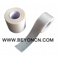 Quality Silk(Weaved Acetate) Hypoallergenic Medical Tape For Hospital, CE FDA Approved for sale