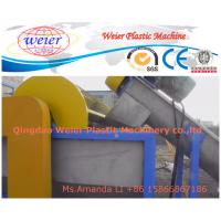 Quality 200kg/h film washing recycling machine for recycling pp pe waste plastic film for sale