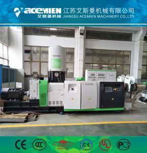 Quality LDPE HDPE PET PP PE plastic bag granulation line pelletizing machine extrusion machine recycling machine for sale