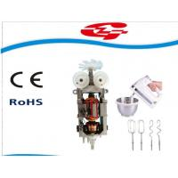 Quality High Efficiency 0.58A Single Phase Universal Motor 42W Power For Egg Beater for sale