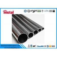 Quality H14 Cold Drawn Aluminum Alloy Pipe 2 - 2500mm Out Diameter Mill Finished Surface for sale