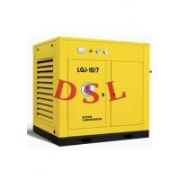 Buy cheap Stationary Screw Air Compressor from wholesalers