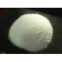 China C4020 white powder Polyacrylamide Flocculant for leather waste water treatment on sale
