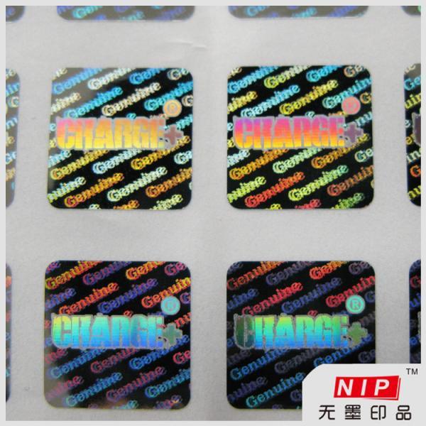 Buy Full Color Anti-Fake Custom Hologram Sticker at wholesale prices