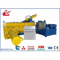 Quality PLC Automatic Control 22kW Hydraulic Bailer Machine for Scrap Recycling Company for sale