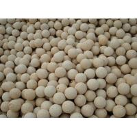 Buy cheap High Alumina Refractory Balls Thermal Storage Balls For Hot Blast Stove Regenerator from wholesalers