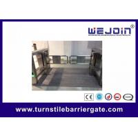 Buy cheap Automatic swing barrier integrated with modern intelligent management system from wholesalers