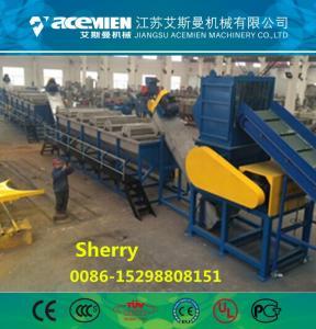Quality PP PE woven bagplastic recycling machine washing machinery washing line for sale
