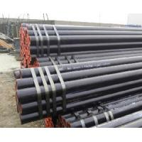 Quality Seamless Steel Pipe ASTM GR. B for sale