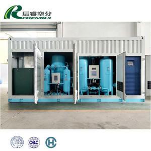 Buy cheap Energy Saving Liquid Nitrogen Small Liquid Nitrogen Generator 1 Year Warranty from wholesalers