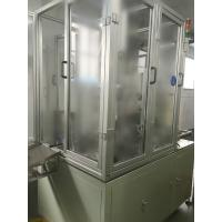 Buy cheap shock absorber piston banding machine with the function of different faces identification from wholesalers