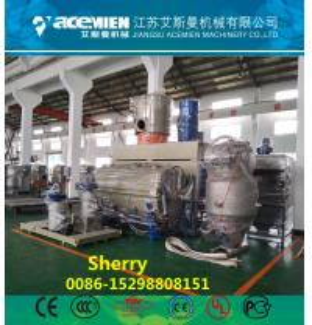 Quality Pulverizer grinder machinery plastic milling machine grinding machine plastic recycle machinery pvc Pulverizer for sale