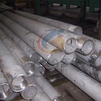 Quality Inconel X-750 (UNSN07750) Plate, sheet, strip, wire, rod, bar,  forging for sale