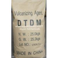 Buy VULCANIZING AGENT DTDM at wholesale prices