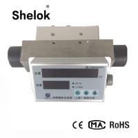 Quality Mass Flow Meters Products, Gas Mass Flow Meters for sale