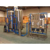 Buy Mineral Water Treatment Ultrafiltration System at wholesale prices