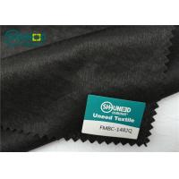 Buy cheap Bamboo Charcoal Spunlace Nonwoven Fabric Roll Cross Lapping For Facial Mask from wholesalers