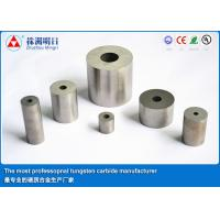 Buy ISO9001 2008 Cemented Carbide Products for Cold Stamping , Tungsten Carbide Tooling at wholesale prices