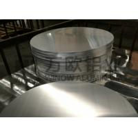 Quality Mill Finish Surface Aluminum Disk Blanks 100 - 1400mm Diameter ISO9001 for sale