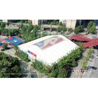 Buy cheap Colorful PVC fabric tent for various sports events outdoor like football from wholesalers