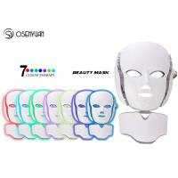 Quality EMS Microcurrent Photon Led Facial Mask , Led Light Therapy Mask For Face Neck for sale
